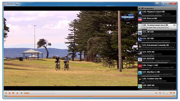 123 программа для просмотра видео скачать бесплатно - фото 5